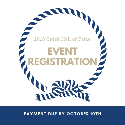 Greek Hall of Fame Regular Registration